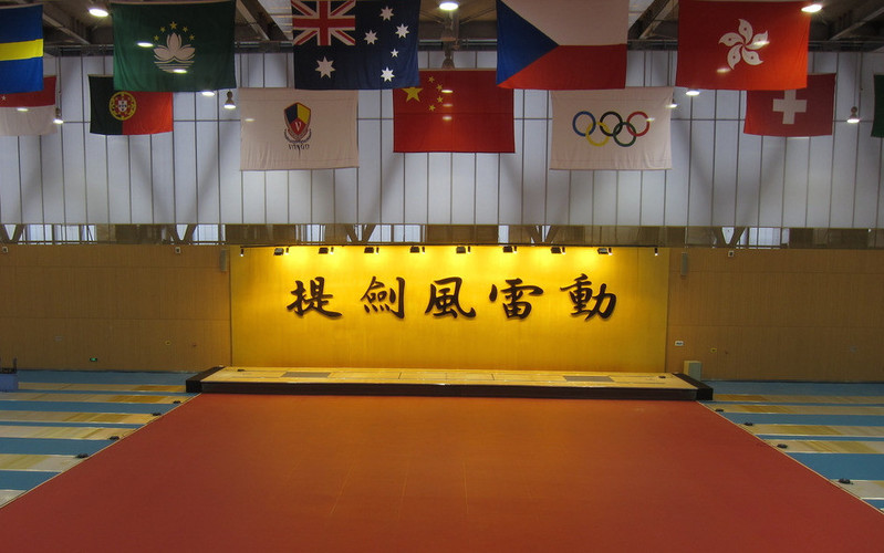 体育培训应该怎么做?挂牌新三板的万国体育用击剑给出了答案