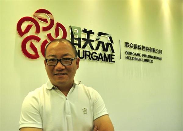 WPT母公司联众国际董事长杨庆:全球智力亚美游是我们的主战场