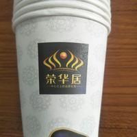 https://striker.teambition.net/thumbnail/110u80b6c778c01ab8468435325298ddfa61/w/200/h/200纸杯定做 设计图附件