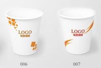 https://striker.teambition.net/thumbnail/110ub71130a33e093f8b6a227b6b37c70561/w/200/h/200纸杯定做 设计图附件