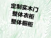 https://striker.teambition.net/thumbnail/110w5ebdf7ee5066b667d79fdd9f6134d71c/w/200/h/200纸杯定做 设计图附件