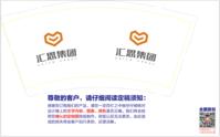 https://striker.teambition.net/thumbnail/110x3bca0a17c6df6eab74bbe5bd61fee2f4/w/200/h/200纸杯定做 设计图附件