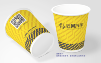 https://striker.teambition.net/thumbnail/110y1c0b2fd20d849a2fa1c87441892aa738/w/200/h/200纸杯定做 设计图附件
