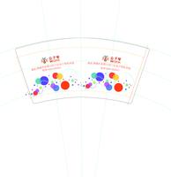 https://striker.teambition.net/thumbnail/110y39f7ae0b58093b28d6330ae93681ea29/w/200/h/200纸杯定做 设计图附件