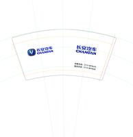 https://striker.teambition.net/thumbnail/110y5e7879989c8fbdc147f2c875ac7e8f86/w/200/h/200纸杯定做 设计图附件