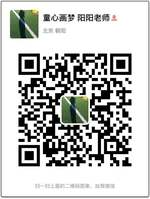 https://striker.teambition.net/thumbnail/110y9802768b54fa8daf3adbec5366f83140/w/200/h/200纸杯定做 设计图附件