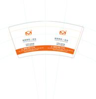 https://striker.teambition.net/thumbnail/110ya3e99e6f872b2f8b0fb08b93e5e35347/w/200/h/200纸杯定做 设计图附件