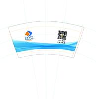https://striker.teambition.net/thumbnail/110z07bddf5b4328491c82cc07dc1df80e8f/w/200/h/200纸杯定做 设计图附件