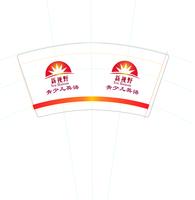 https://striker.teambition.net/thumbnail/110z165d7655065b3c5d2c5cbc9ed9276fb7/w/200/h/200纸杯定做 设计图附件