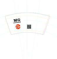 https://striker.teambition.net/thumbnail/110z1702e2d4a067faf9e9e7f88c07289543/w/200/h/200纸杯定做 设计图附件