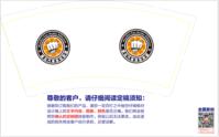 https://striker.teambition.net/thumbnail/110z4f41a2366312d2a59e93c5465d29da76/w/200/h/200纸杯定做 设计图附件