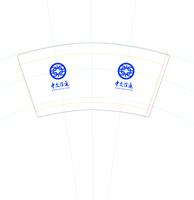 https://striker.teambition.net/thumbnail/110zcd638b13534dbfffea1b4435973aa5ff/w/200/h/200纸杯定做 设计图附件